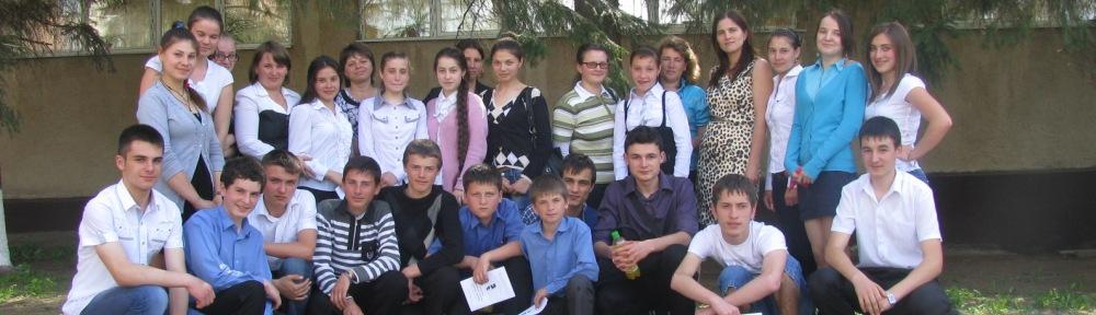 Fondul pentru Tineri Ialoveni